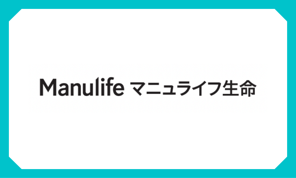 マニュライフ生命