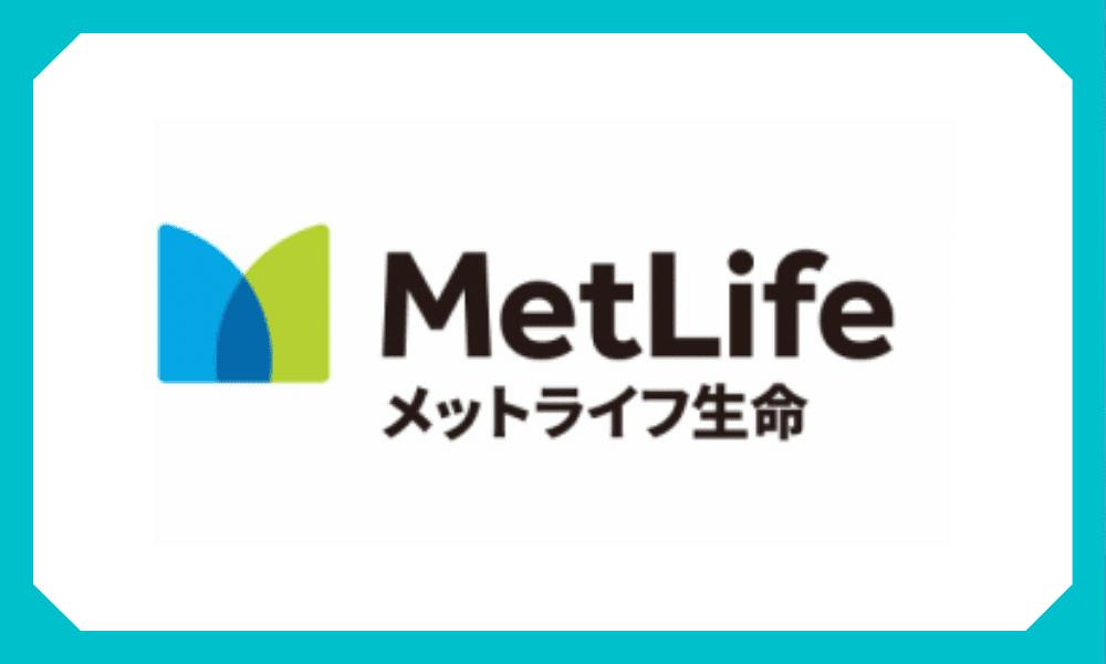 生命保険おすすめメットライフ生命 スーパー割引定期保険