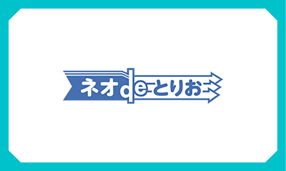 終身生命保険商材E