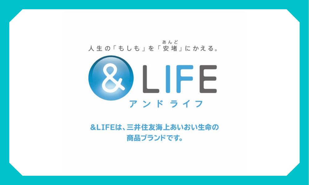 終身生命保険商材F