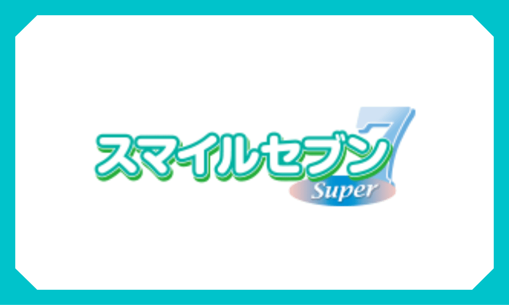 朝日生命_スマイルセブンSuper